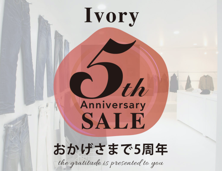 Ivory ~5th Anniversary SALE
