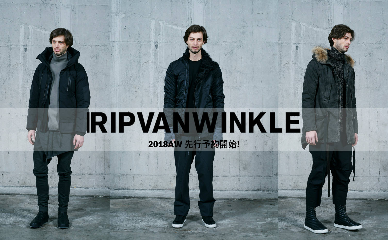 RIPVANWINKLE 2018AW 公式 LOOKBOOK