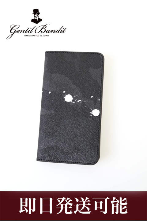 "【iPhone6 /7 /8専用ケース】NEW iPhone CASE ""BOOK TYPE BLACK(CAMOブラック)"""